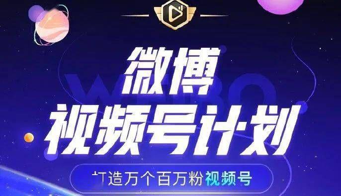 文娱动态 微博推出视频号,《乐队的夏天》官宣嘉宾...