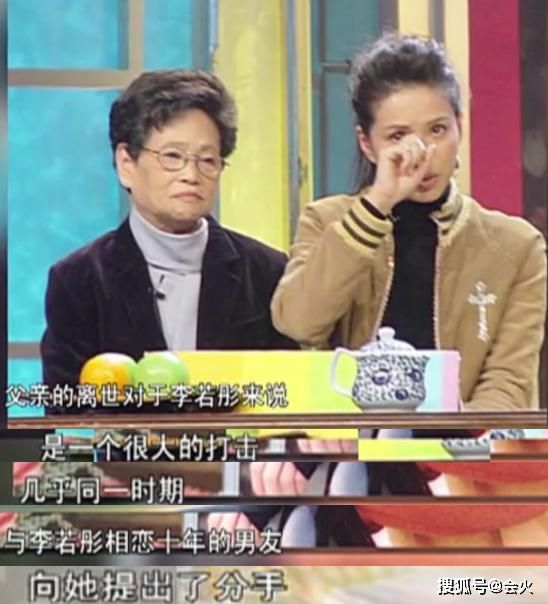 """""""小龙女""""李若彤耍大牌?被指让工作人员跪地穿鞋,本人强硬回应"""