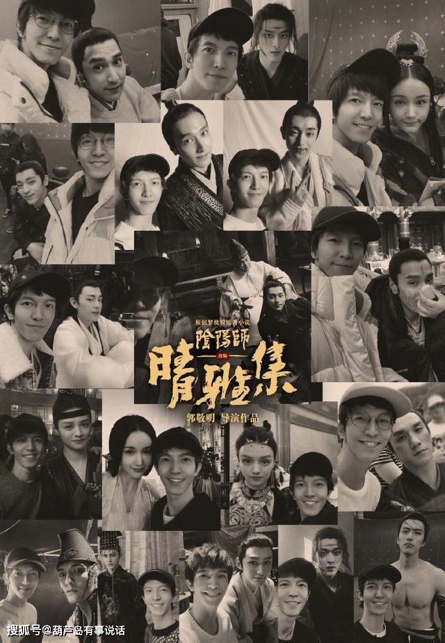 郭敬明疑与《少年之名》闹掰,转身力挺新电影,一看剧照就等不及