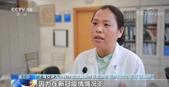 老人昏厥路边95后医学生流泪抢救:面对一个生命我必须采取措施