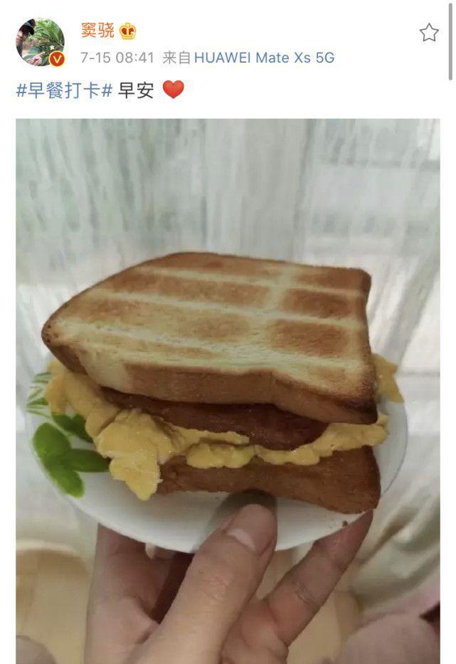 同居好甜,何超莲做早餐取悦窦骁,获男友赞:平生最好吃