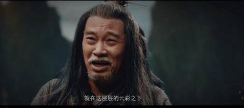 《真假美猴王》官方首支预告片上线,猴王激斗,三界震动!