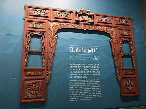 湖南人大部分祖籍是江西,那湖南本土居民去哪了?说出来别不信!
