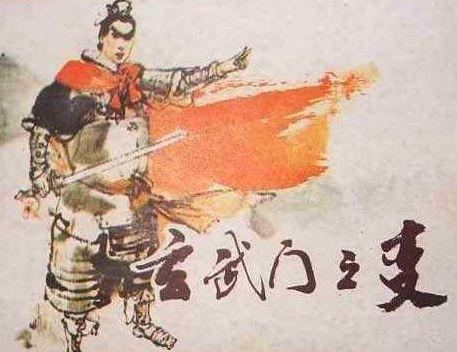 长孙无忌名列凌烟阁功臣首位,他的功劳到底在哪里呢?