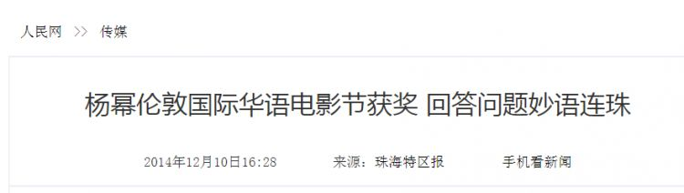 85花女星海外奖项排名,杨幂唐嫣令人羡慕,赵丽颖遗憾挂零