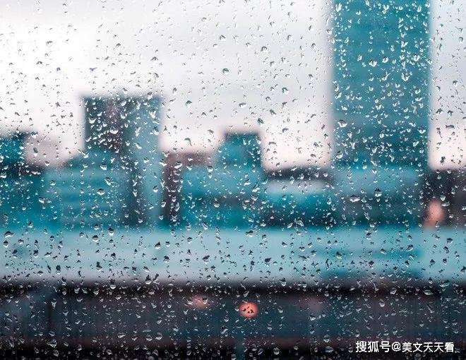 秋季到港城来看雨