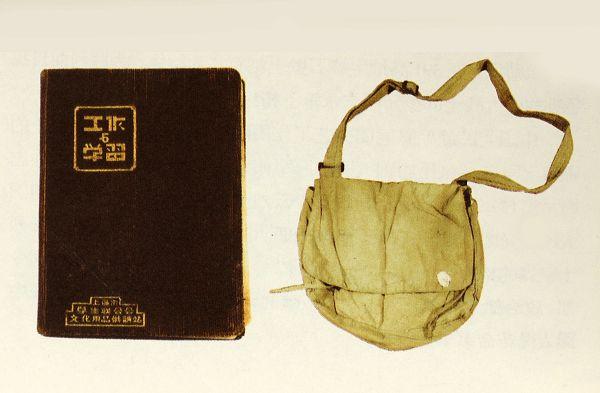 文物中的抗美援朝丨志愿军特级英雄黄继光的日记本、背包等遗物
