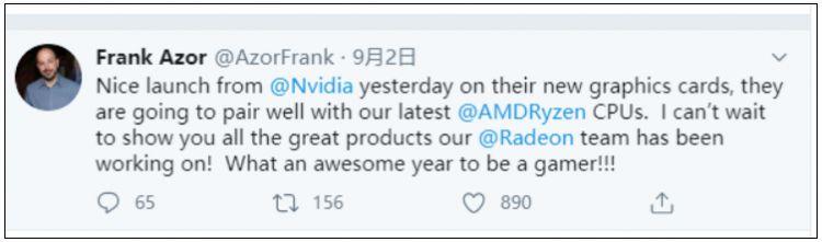 AMD回应RTX30系列显卡:等不及展示Radeon团队正在研发的产品