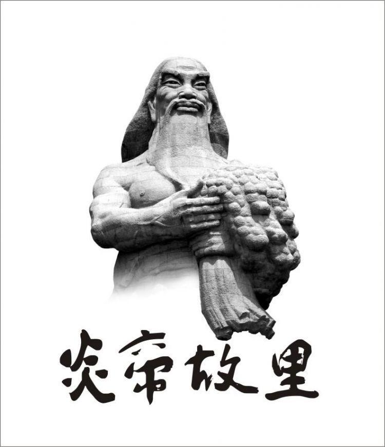 极简中国史:夏朝之前的历史是怎样的?如何看待这一段历史?