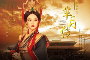 芈月:中国历史首位太后 也是首位性开放者