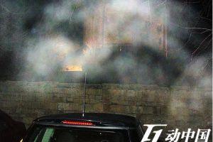 一张看起来很模糊的浓雾状鬼脸
