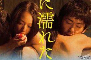 日本热门伦理片有哪些?好看的日本伦理电影推荐