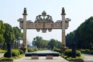 坐东朝西而不是坐北朝南的陵墓 大禹的陵墓