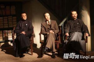 中国近代史爱上小姨子的三个名人