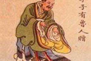 揭秘:孔子弟子冉求是否曾为军阀敛财?