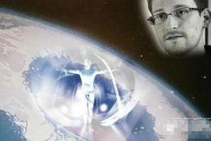 斯诺登证实外星人真实存在 美国政府密会地心人