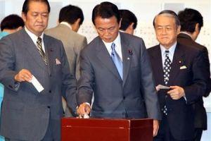 [图文]揭秘日本新首相麻生太郎家事