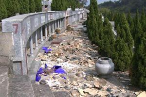东莞虎门公墓遭人破坏先人骸骨散落一地 警方称:嫌疑人是精神患者