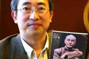 """[图文]台新书《亚洲周刊》披露蒋介石暮年的""""尴尬难言"""""""