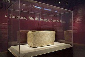 考古发现耶稣的真实面孔