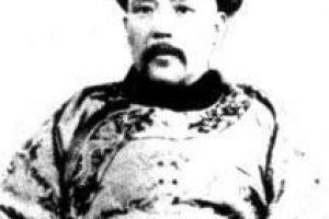 [图文]清朝八大名臣 最后一个封建王朝的政坛要人