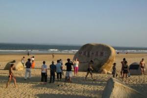 中国第一长滩 仅次于澳大利亚黄金海岸沙滩