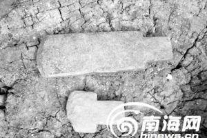 [图文]五指山发现距今6千至4千年新石器时代石斧