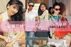 香港5大艳星女儿颜值大PK