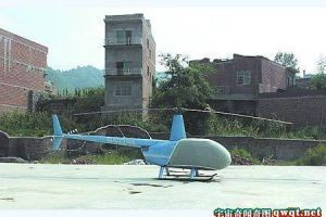 贵州土豪农民买飞机回乡 大摆宴席招待村民