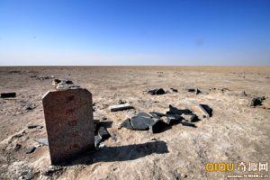 科考发现罗布泊2200年前干涸导致楼兰古城缺失