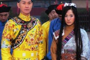 乾隆身世之谜 乾隆是汉人天子吗?