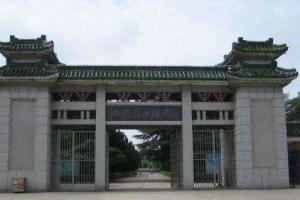 江上青墓,皖东北抗日民主根据地的奠基人,儿子曾任中央军委主席