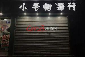杭州一杂货店老板在自家店内突然昏迷倒地,情况不乐观……