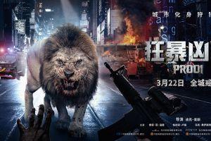 吓尿!狂暴凶狮危险出没,上演高能人兽对抗之战!
