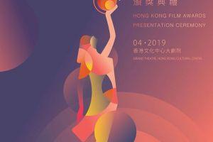 刘德华出席香港金像奖,被问谁获得影帝,他的回答情商太高