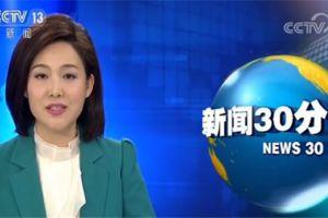 最新进展!山东重大冲击地压事故24人被问责
