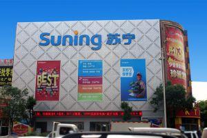 苏宁48亿元收购家乐福中国80%股份;重庆推出区块链政务服务平台|早8点档