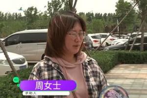 """聚师网奇闻:399轻奢品""""课程""""靠谱不"""