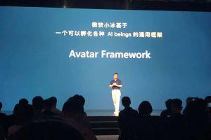 智东西周报:北京移动开售首部华为5G商用手机Facebook雇数百外包员工分析用户录音