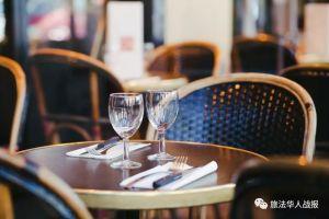 【奇闻】法国一小偷撬窃餐厅却因醉酒难以脱身