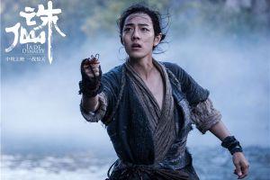 《诛仙》上映首日口碑滑铁卢,全员被曝配音,肖战惹争议李沁获赞