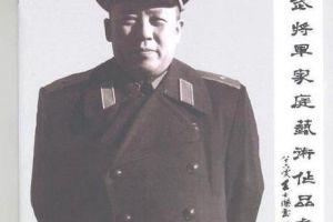 他是开国少将又当过省委书记,但穿着比农民还差,工资捐给困难户