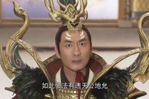 张子健这部雷剧很完美,形同《西游记后传》,可为何被点名批评?