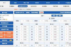 记录一次赌博网站渗透测试,有钱老板背景调查