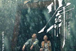 《少年的你》周冬雨101种哭,千玺花式狂撩,这两点赢下口碑票房
