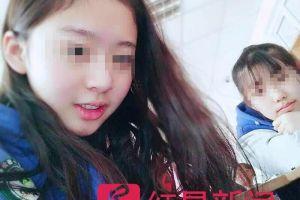 """""""新东方教室奸杀案""""民事诉讼明日开庭,受害者母亲索赔175万"""