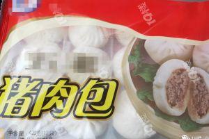 杭州知名冷食店买个肉包,用提货券竟比现金贵!客服回应:使用规则已说明