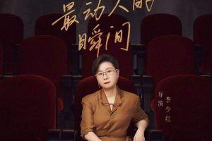 摘下有色眼镜看郭敬明:他的犀利点评,让综艺节目里有了真话