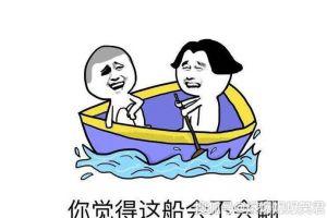 爆笑段子:汉献帝发微博说:做皇帝,真不是什么好差事。