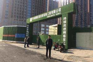 郑州在建工地基坑坍塌3人被埋1人死亡官方介入事故调查